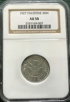 PALESTINE 1927 ISSUE 50 MILS SILVER COIN NGC AU 58 AUNC.