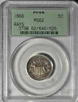 1866 5C PCGS MINT STATE 62 OGH CHOICE UNCIRCULATED SHIELD NICKEL WITH RAYS TYPE COIN