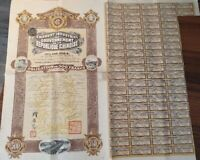 CHINA 1914 CHINESE EMPRUNT INDUSTRIEL 500 FRANCS GOLD COUPONS NOT CANCELLED BOND