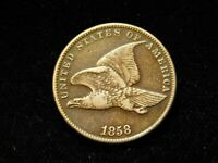 1858 FLYING EAGLE CENT - EXTRA FINE