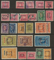 US  FUTURE DELIVERY STAMPS RC1/RC26