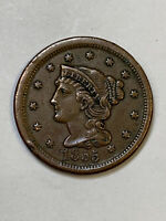 1855 BRAIDED HAIR LARGE CENT UPRIGHT 5