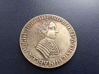 GOOD COIN PRICE ROUBLE 1704 G PETER ALEKSEEVICH OF THE RUSSIAN EMPIRE