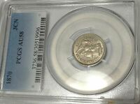 1870 THREE CENT NICKEL 3CN PCGS AU58 REGISTRY COIN   MUCH LUSTER   LOW MINTAGE