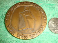 ISRAEL 1970  MEDAL THE FOURTH INTERNATIONAL HARP COMPETITION IN JERUSALEM  MUSIC