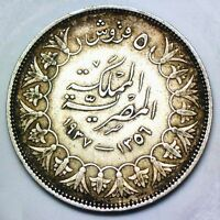 EGYPT FAROUK AH1356 5 PIASTRES SILVER, TOP GRADE WITH AWESOME TONING  IP 116