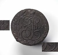 5 KOPEKS 1791 EM RUSSIA CATHERINE II COPPER KOPECKS