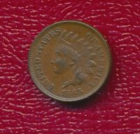 1865 INDIAN HEAD CENT SEMI-KEY DATE EXCELLENT DETAIL  SHIPS FREE