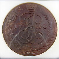 1790 AM RUSSIA 5 KOPEKS CERT NGC AS MS 63 AUTHENTIC AND COLLECTIBLE COPPER COIN