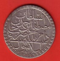 OTTOMAN EMPAIRE   LARGE SILVER COIN   EXCELLENT CONDITION   YEAR  1700S 566
