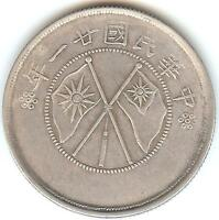 CHINA 1932 YUNNAN. CROSSED FLAGS 50 CENTS SILVER PLATA   XF
