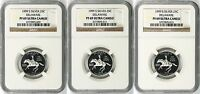 1999 S DELAWARE STATE QUARTERS SILVER 25C LOT OF 3 NGC PF69 ULTRA CAMEO