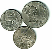 SOVIET USSR COIN FULL SET 5 3 1 ROUBLE RUBLE 70TH ANNIVERSARY OF REVOLUTION 1987