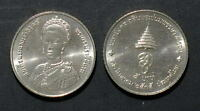 THAILAND COIN 5 1992 60TH BIRTHDAY QUEEN Y260
