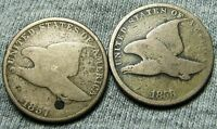 1857  1858 FLYING EAGLE CENTS      TYPE COINS LOT     T257