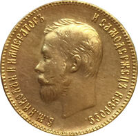 OR 24 K PLAQU 1901 RUSSIE 10 ROUBLES PIECE EN OR COPIE