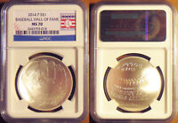 2014-P BASEBALL HALL OF FAME SILVER COMMEMORATIVE $1 - NGC MS-70