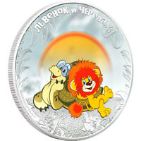 COOK ISLANDS 2011 5$ SOYUZMULTFILM THE LITTLE LION AND THE T