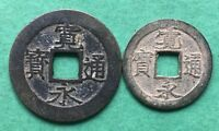 JAPAN 4 MON / MON  1769 1860  TOTAL OF 2 COINS  02