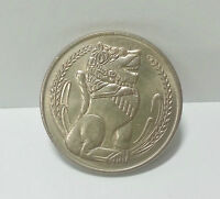 VINTAGE OLD SINGAPORE 1969 MERLION $1 COPPER NICKEL COIN  OC161