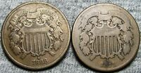 1868  1871 TWO CENT PIECES 2CPS ---  LOT --- I094