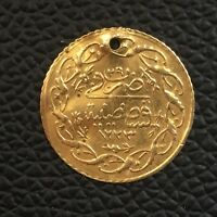 TURKEY OTTOMAN EMPIRE   MAHMUD II   CEDID MAHMUDIYE  GOLD CO