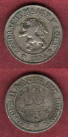 CHOOSE ONE WORLD COIN DATED IN THE 1800'S