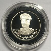 JORDAN 1992 40TH YEAR OF REIGN DINAR SILVER COIN PROOF