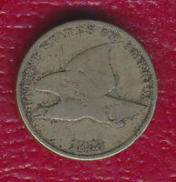 1858 FLYING EAGLE SMALL LETTERS CENT EARLY SMALL CENT SHIPS FREE