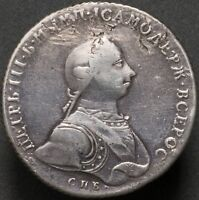 RUSSIA 1 ROUBLE 1762 SPB PETER III RARR COIN
