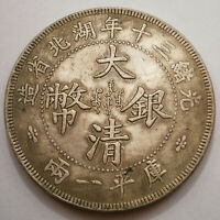 UNIDENTIFIED LARGE OLD SILVER COIN FROM CHINA