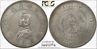 CHINA REPUBLIC DOLLAR 1927 Y318A PCGS AU 53