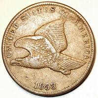 1858 FLYING EAGLE CENT, SMALL LETTER VARIETY COPPER/NICKEL