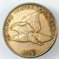 1858 FLYING EAGLE CENT 1C - SMALL LETTERS