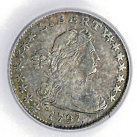 1797 DRAPED BUST HALF DIME - ICG  FINE VF25 -  PROBLEM FREE SALE