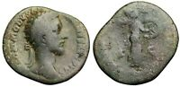COMMODUS [A.D. 183  184] MINERVA DUPONDIUS FROM ROME