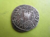 ENGLISH HAMMERED SILVER COIN.UNKNOWN RULER ?