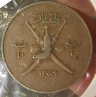 MUSCAT AND OMAN 1359/1940 10 BAISA COIN