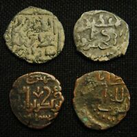FOUR ISLAMIC 'S TOTAL WEIGHT 14.25 GRAMS