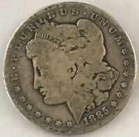 1885 MORGAN DOLLAR PHILADELPHIA SILVER $1