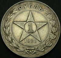 RUSSIA  SOVIET UNION  1 ROUBLE 1921    SILVER   VF   1952