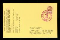 US FDC 1734 2ND DAY UNOFFICIAL ARLINGTON HEIGHTS IL LGS CARD