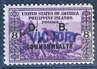 STAMPS US PHILIPPINES 1944