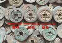 A SET OF ZHI DAO YUAN BAO  3 COINS   995 997  NORTHERN SONG DYNASTY