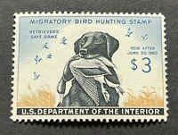 WTDSTAMPS   RW26 1959   US FEDERAL DUCK STAMP   MINT OG NH