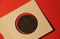 CANADA 1 CENT 1888 NICE DETAILS VICTORIA A40 K3674