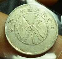 S15 CHINA YUNNAN PROVINCE 1932 CROSSED FLAGS 20 CENTS SILVER COIN