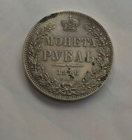 RUSSIA  ONE 1 ROUBLE 1846 SPB/PA  RUSSIAN EMPIRE SILVER COIN . UNGRADED.