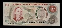 PHILIPPINES  10  PISO   1970   GG   PICK  154A  UNC .  BANKNOTE.