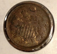 1866 US TWO CENT COIN  2 PIECE 284